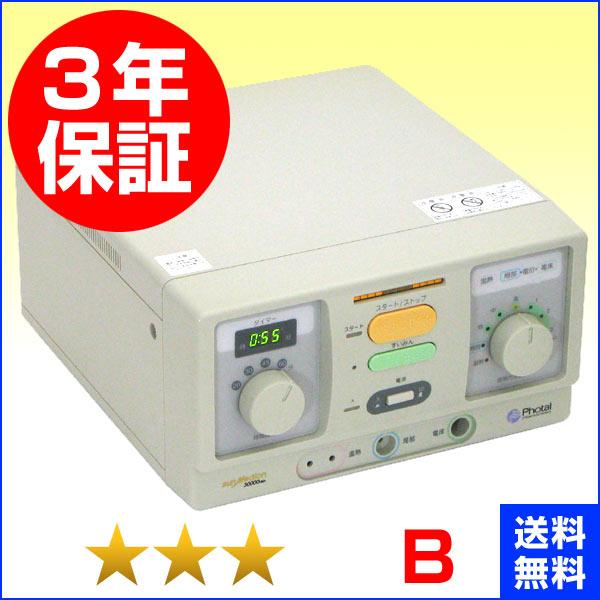 サンメディオン30000MA ★★★(程度B)3年保証 家庭用電位治療器【中古】