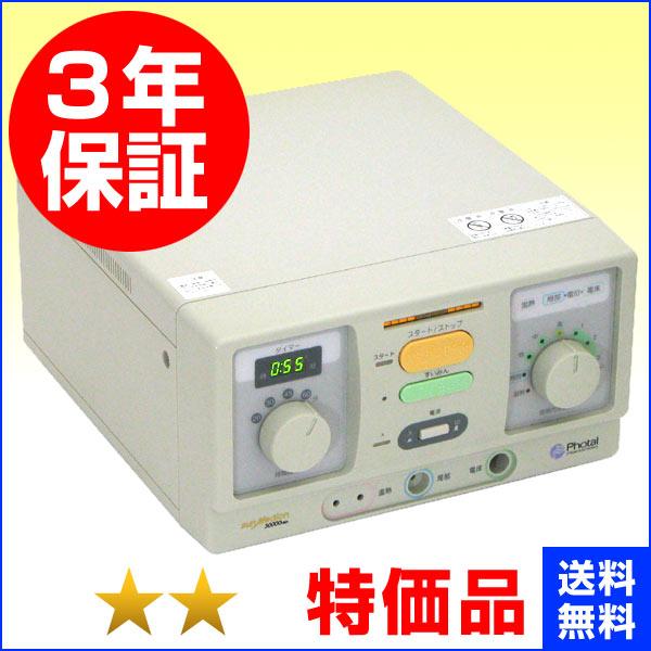 サンメディオン30000MA ★★(特価品)3年保証 家庭用電位治療器【中古】