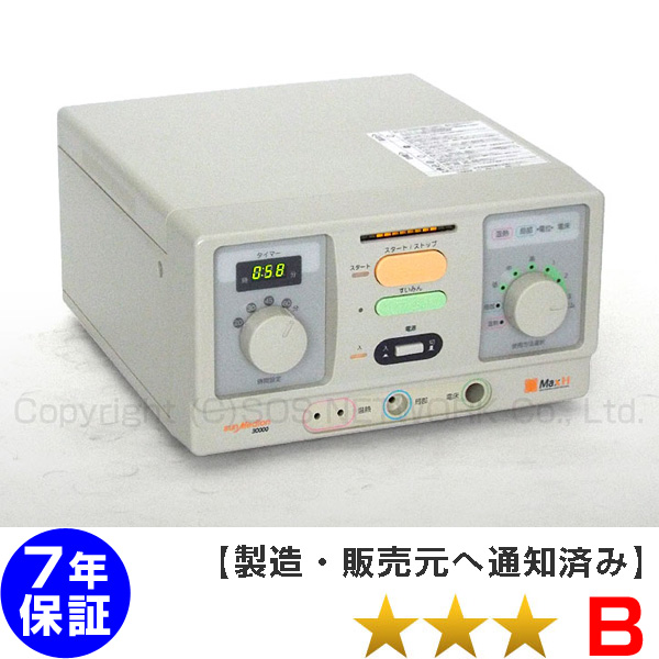 電位治療器 サンメディオン 30000MaxH 【中古】(Z) Electric potential treatment