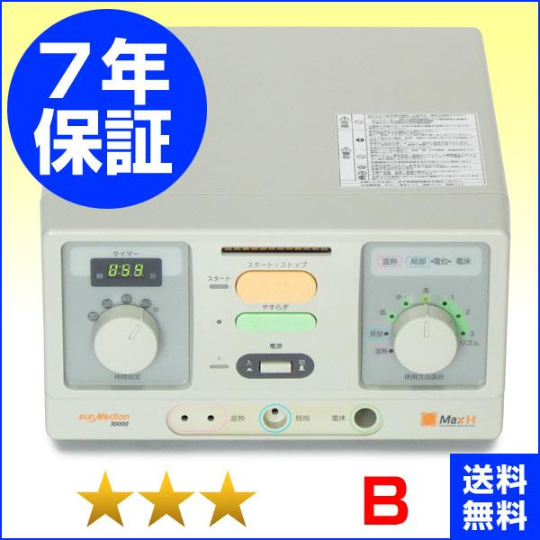 サンメディオン30000MaxH 電位治療器 ★★★(程度B)7年保証【中古】 Electric potential treatment