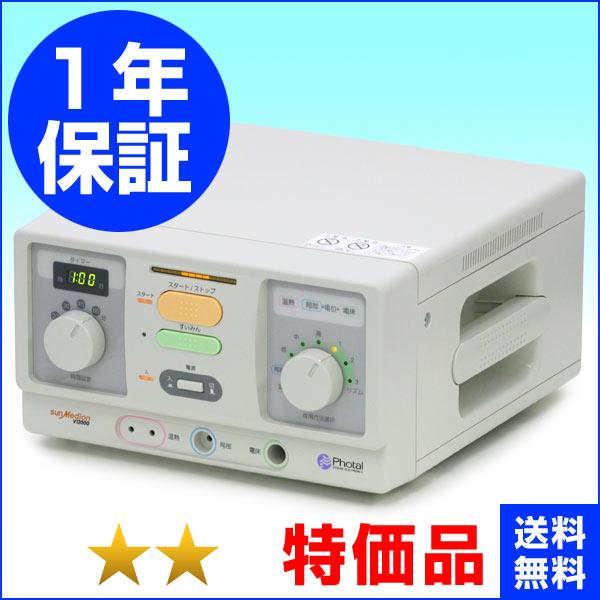 サンメディオンV12000 ★★(特価品)1年保証 電位治療器【中古】