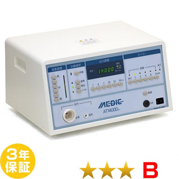 メディック AT14000EX (程度B)3年保証 日本セルフメディカル 電位治療器 中古 Electric potential treatment