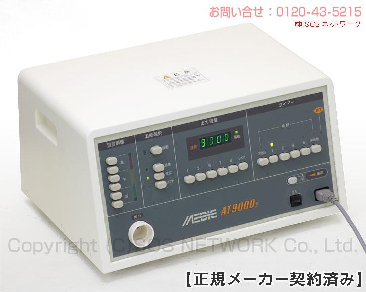 電位治療器メディック AT-9000II (Z)【中古】 Electric potential treatment