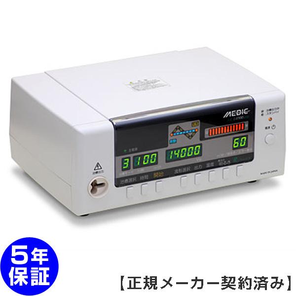 電位治療器 メディック SR 14000 エナジートロン KS-14000(レピオス SR 14000)【中古】