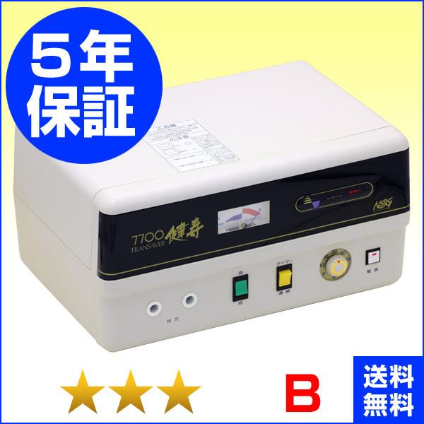 トランセイバー健寿7700(現行型)★★★(程度B)5年保証 電位治療器【中古】