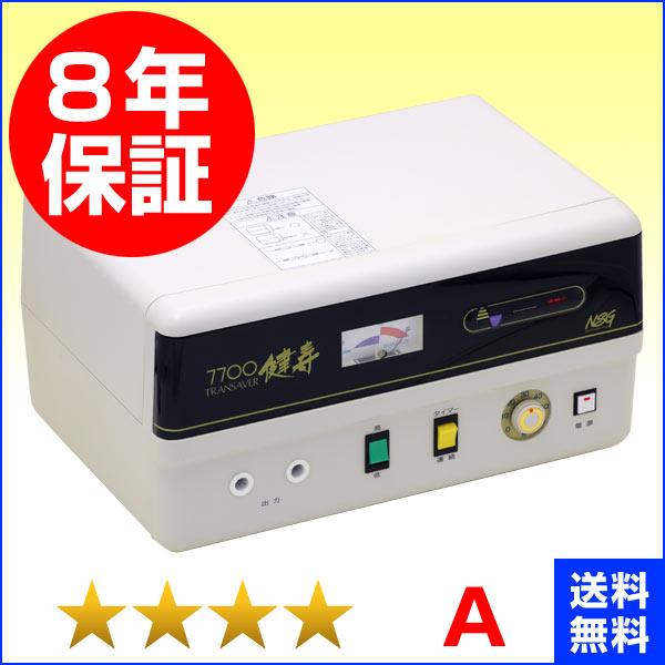 トランセイバー健寿7700(現行型)★★★★(程度A)8年保証 電位治療器【中古】