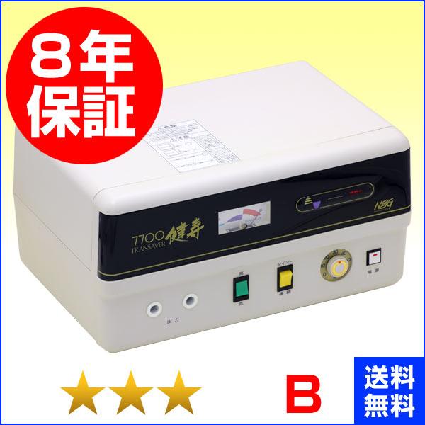 トランセイバー健寿7700(現行型)★★★(程度B)8年保証 電位治療器【中古】