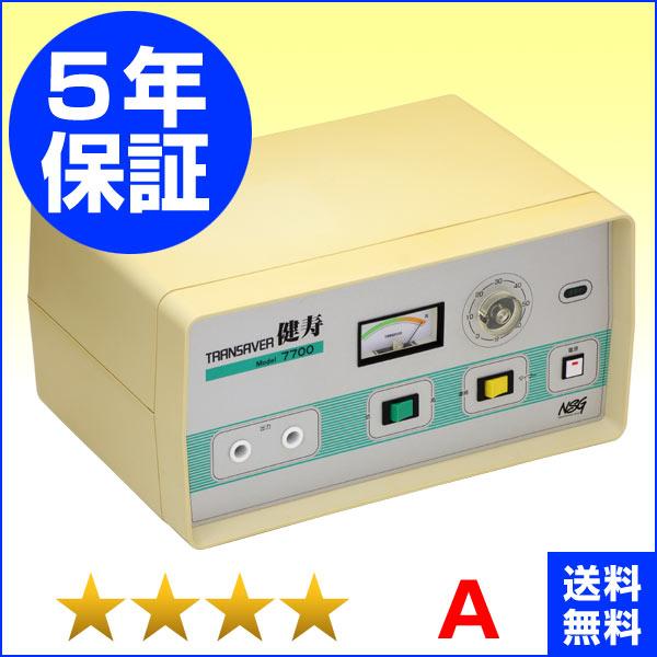 トランセイバー健寿7700(先行型)★★★★(程度A)5年保証 電位治療器【中古】
