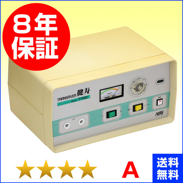 トランセイバー健寿7700(先行型)★★★★(程度A)8年保証 電位治療器【中古】