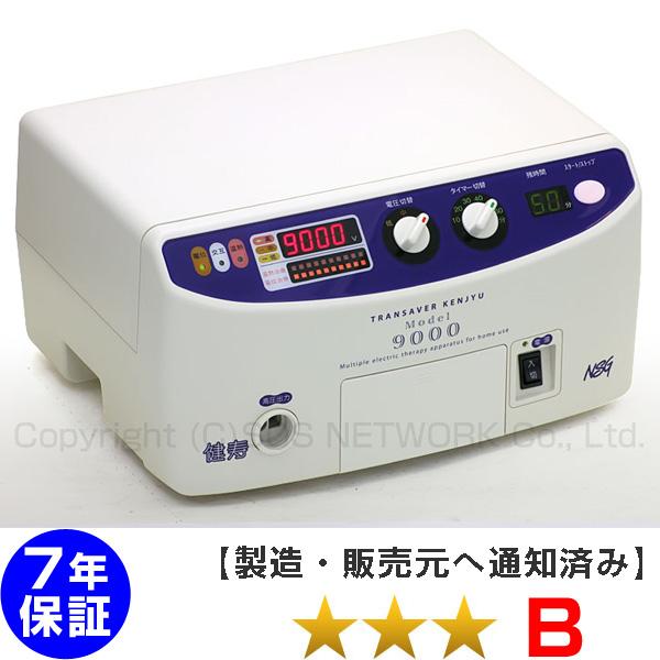 電位治療器 トランセイバー健寿9000 【中古】(Z)