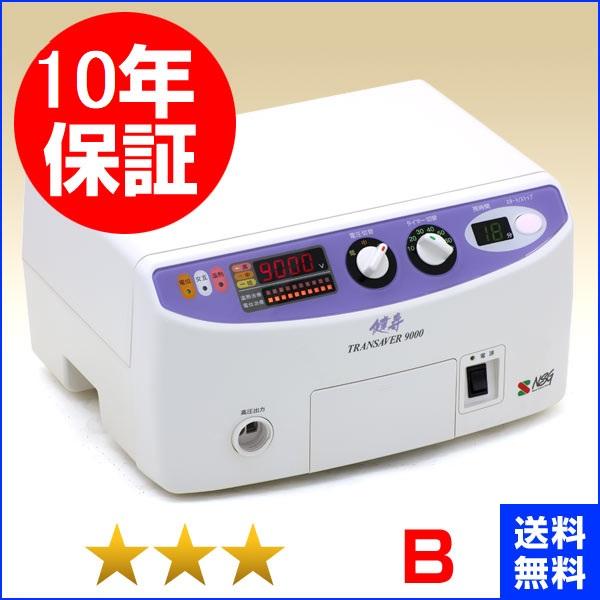 トランセイバー 健寿9000 ★★★(程度B)10年保証 家庭用電位治療器【中古】