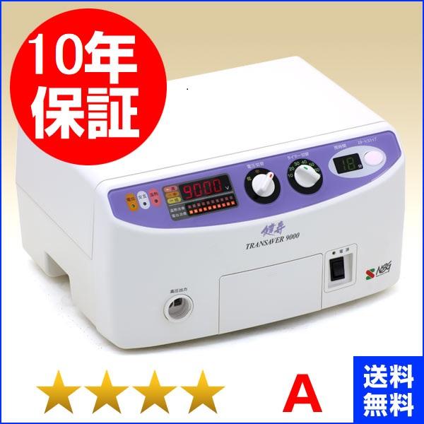 トランセイバー 健寿9000 ★★★★(程度A)10年保証 家庭用電位治療器【中古】