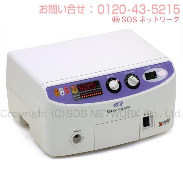 トランセイバー健寿9000 電位治療器【中古】8年保証付(Z)