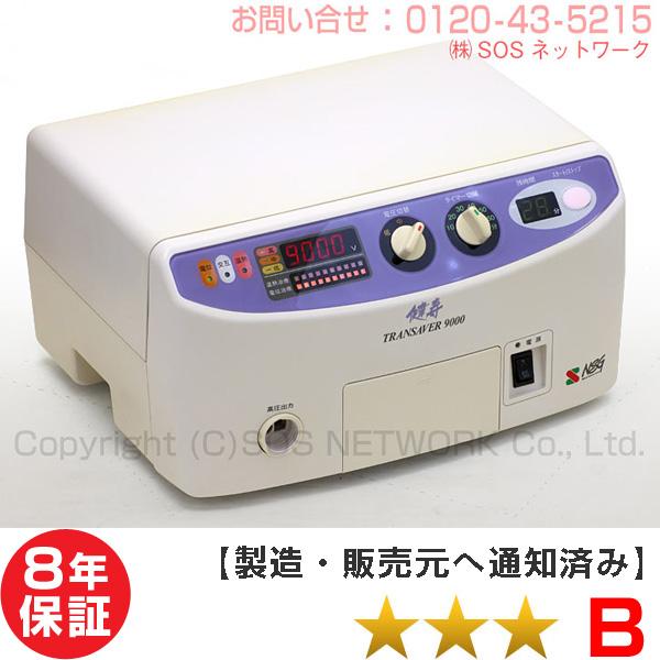 電位治療器 トランセイバー健寿9000 【中古】8年保証付(Z)