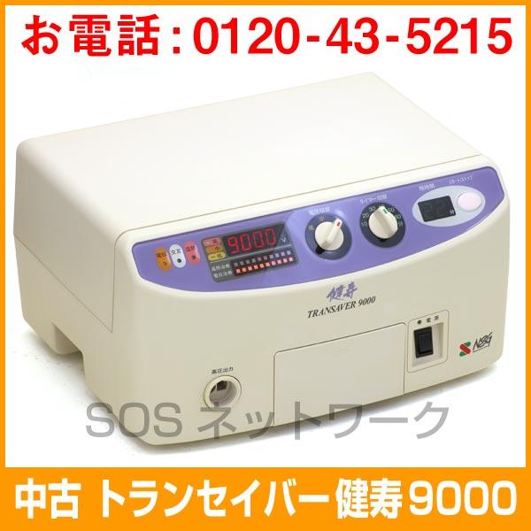 電位治療器 トランセイバー健寿9000 【中古】