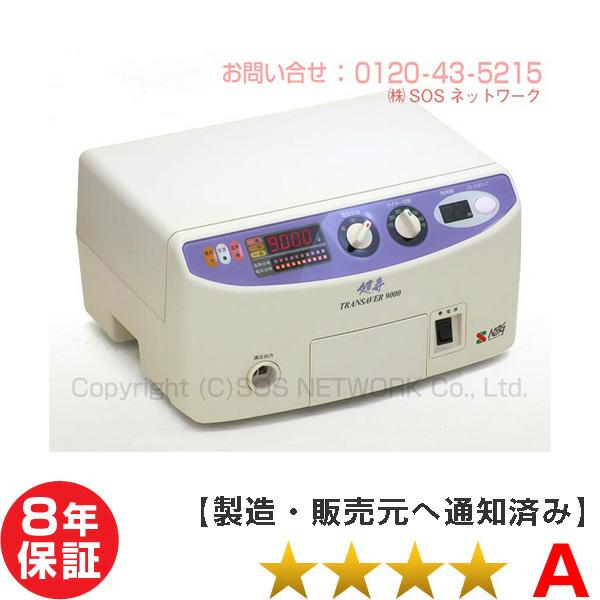 電位治療器 トランセイバー健寿9000 8年保証付【中古】