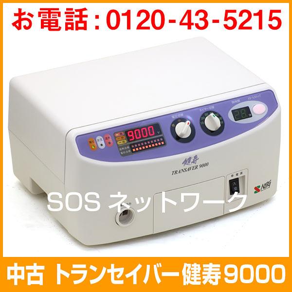 トランセイバー健寿9000 電位治療器【中古】(Z)