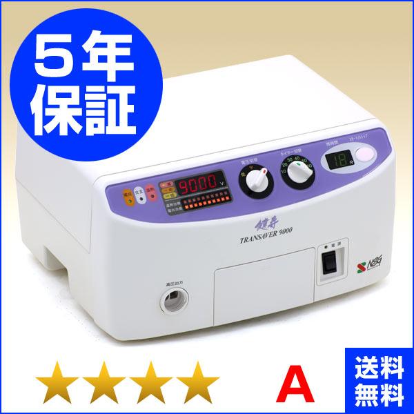 トランセイバー 健寿9000 ★★★★(程度A)5年保証 家庭用電位治療器(kenju9-5-A)