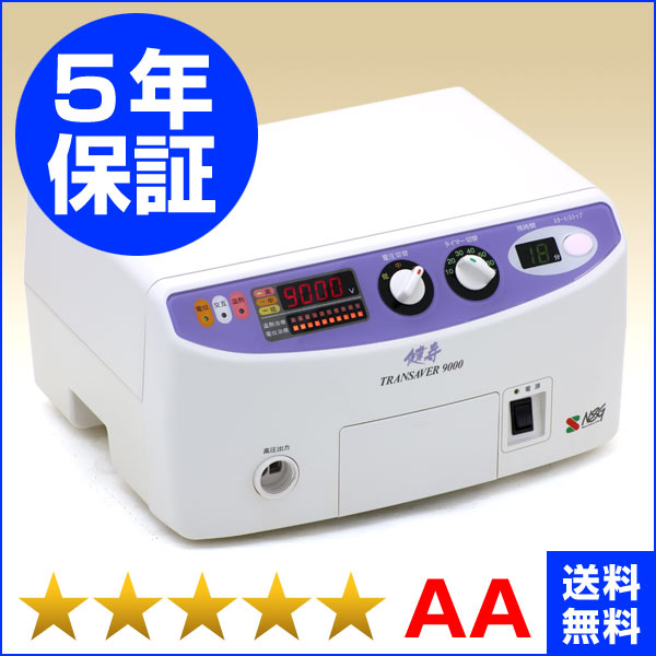 トランセイバー 健寿9000 ★★★★★(程度AA)5年保証 家庭用電位治療器【中古】