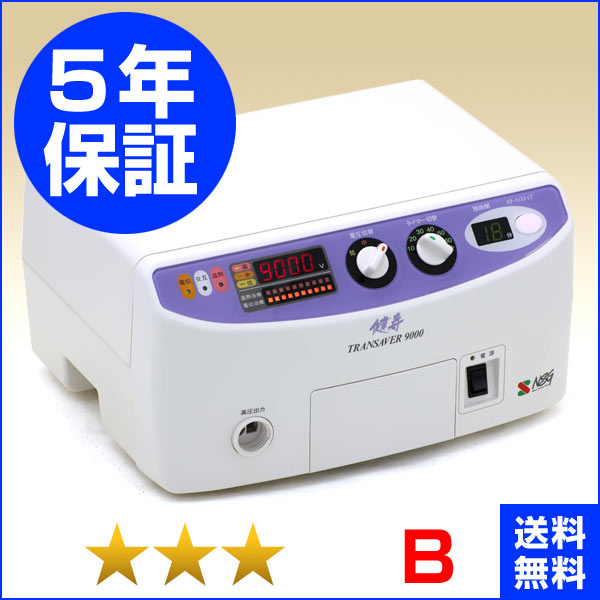 トランセイバー 健寿9000 ★★★(程度B)5年保証 家庭用電位治療器【中古】