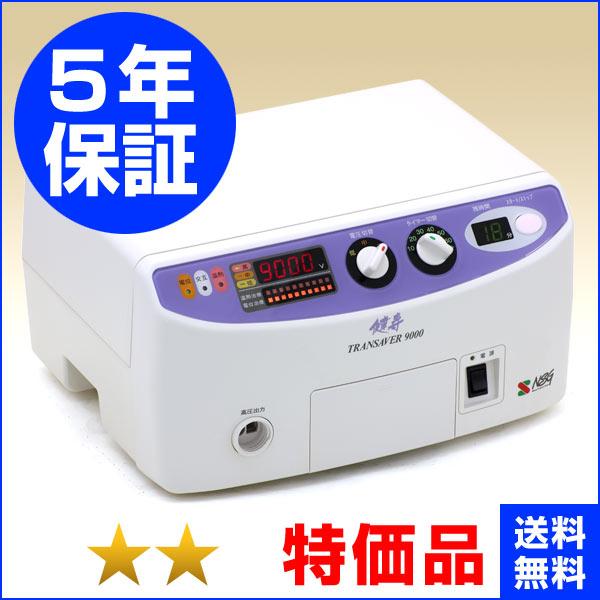 トランセイバー 健寿9000 ★★(特価品)5年保証 家庭用電位治療器【中古】