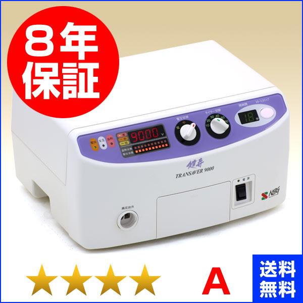 トランセイバー 健寿9000 ★★★★(程度A)8年保証 家庭用電位治療器【中古】