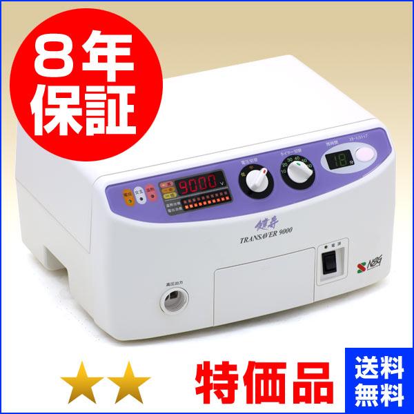 トランセイバー 健寿9000 ★★(特価品)8年保証 家庭用電位治療器【中古】