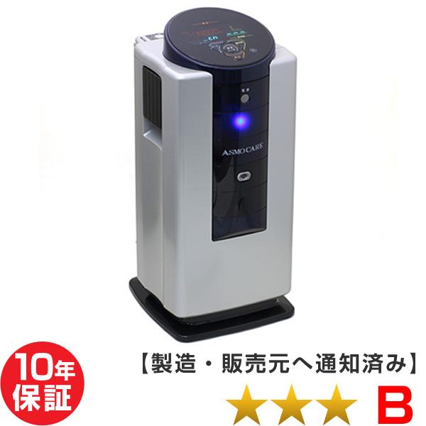 アスモケア SE-14000 ★★★(程度B)10年保証 電位治療器【中古】