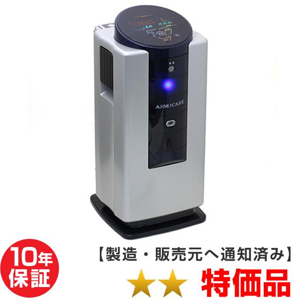 アスモケア SE-14000 ★★(特価品)10年保証 電位治療器【中古】