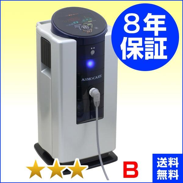 アスモケア SE-14000 ★★★(程度B)8年保証 電位治療器【中古】