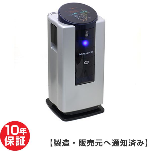 電位治療器アスモケア SE-14000 【中古】8年保証(Z)