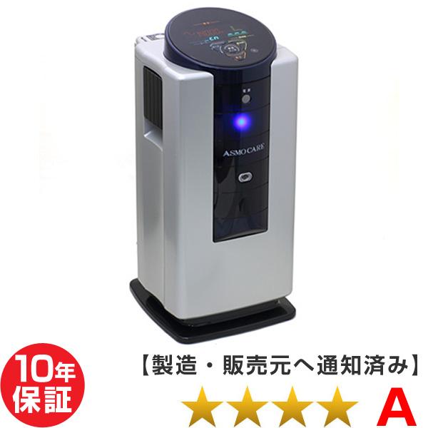 アスモケア SE-14000 ★★★★(程度A)10年保証 電位治療器【中古】