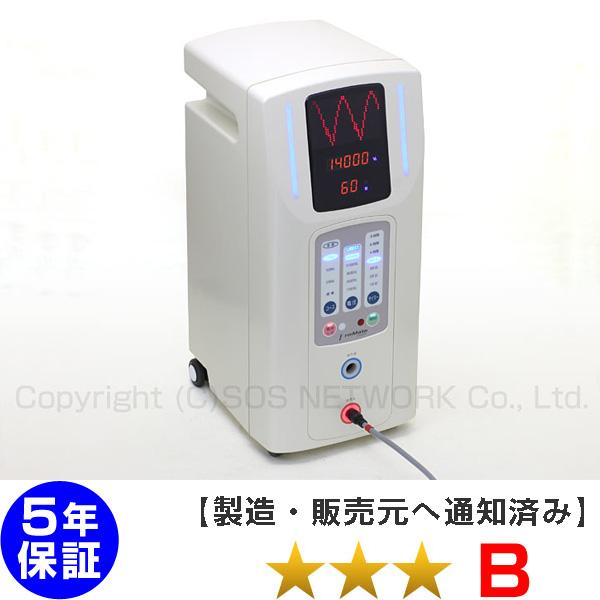 電位治療器プロメイト14000X 【中古】(Z)5年保証