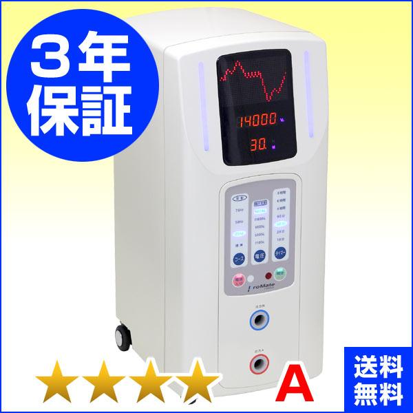 プロメイト14000X ★★★★(程度A)3年保証 電位治療器【中古】