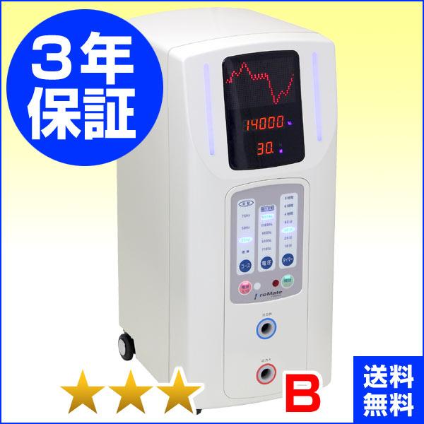 プロメイト14000X ★★★(程度B)3+2年保証年保証 電位治療器【中古】