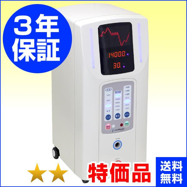 プロメイト14000X ★★(特価品)3+2年保証保証 電位治療器【中古】