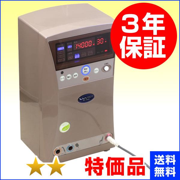 IMPREX IAS 30000 (インプレックス イアス 30000)★★(特価品)3年保証 家庭用電位治療器(IAS30-3-TK)