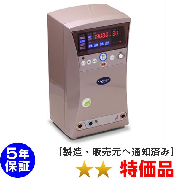IMPREX IAS 30000 (インプレックス イアス 30000)★★(特価品)5年保証 家庭用電位治療器(IAS30-3-TK) イアス30000Rの前モデル
