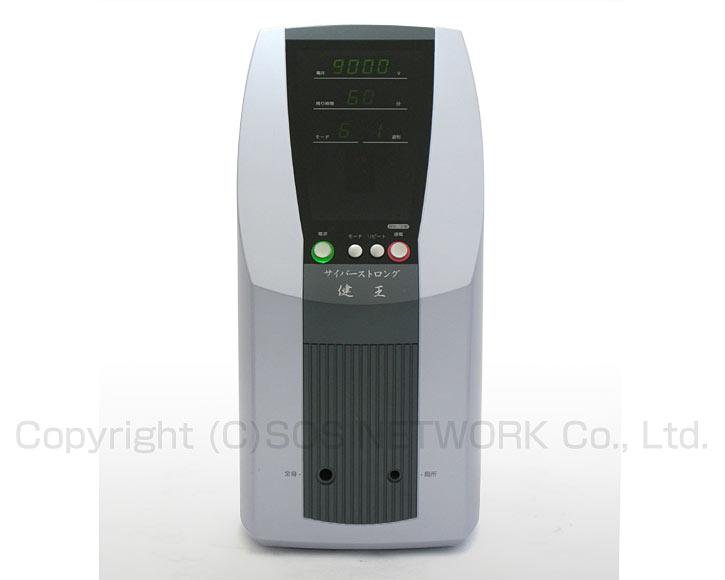 電位治療器サイバーストロング健王 【中古】(Z)8年保証 イアシスやコスモドクターと同じ電位治療器 ECO WAVE-9000