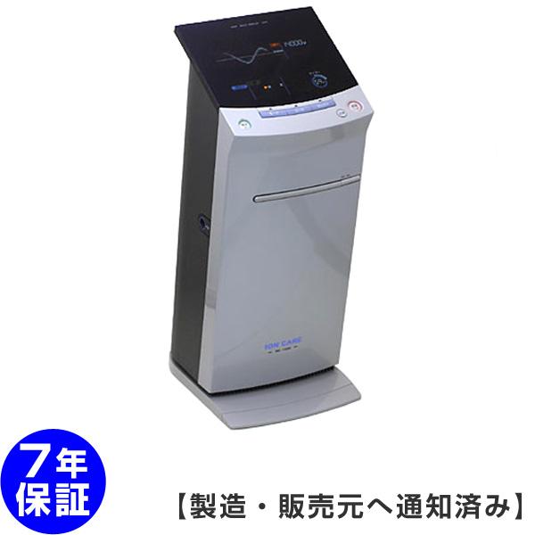 RM-14000(レックスゆめ広場)電位治療器【中古】(Z)7年保証 イアシス LO-14000と同等品 イオンケア(アスモケアの前機種)SAKURA RO 14000 の前モデル