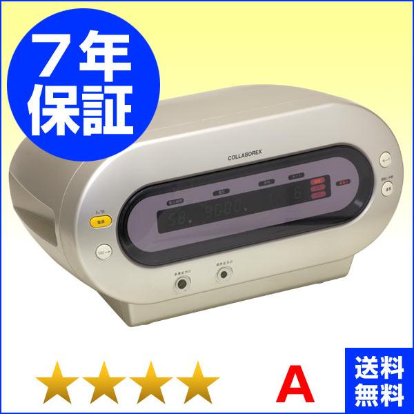 コラボレックス 電位治療器 ★★★★(程度A)7年保証【中古】