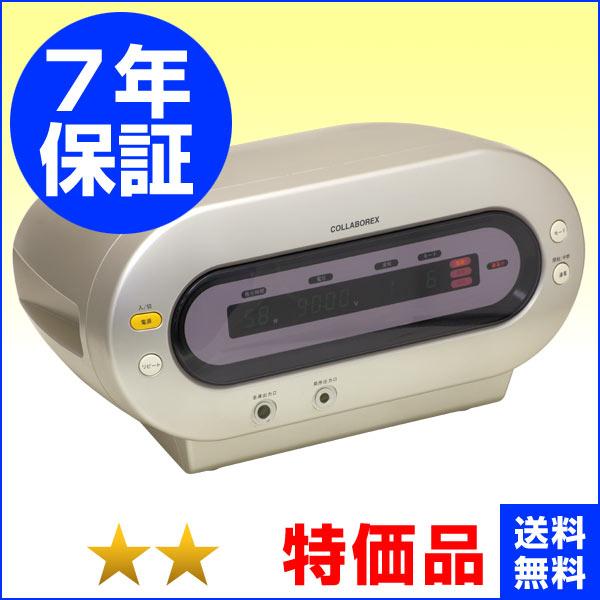 コラボレックス 電位治療器 ★★(特価品)7年保証【中古】
