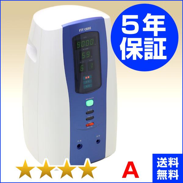 フィットケア 電位治療器 ★★★★(程度A)5年保証【中古】