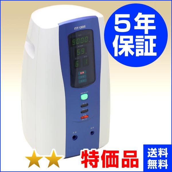 フィットケア 電位治療器 ★★(特価品)5年保証【中古】