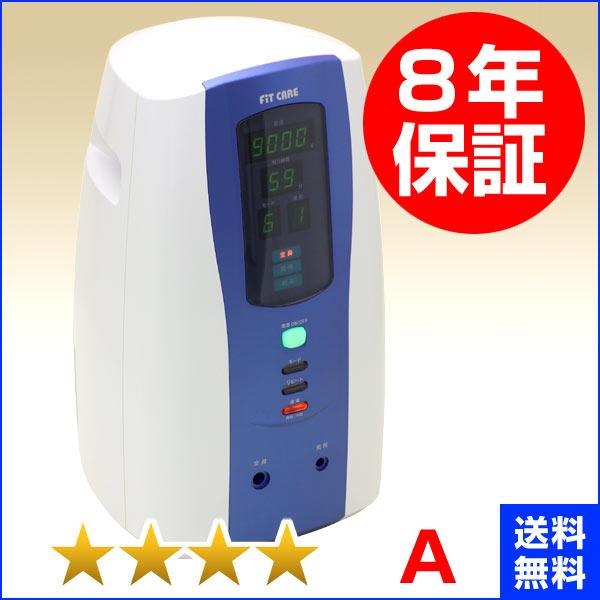 フィットケア 電位治療器 ★★★★(程度A)8年保証【中古】WIN Dr.-9000