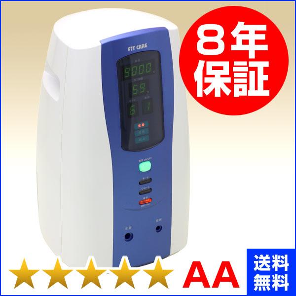 フィットケア 電位治療器 ★★★★★(程度AA)8年保証【中古】