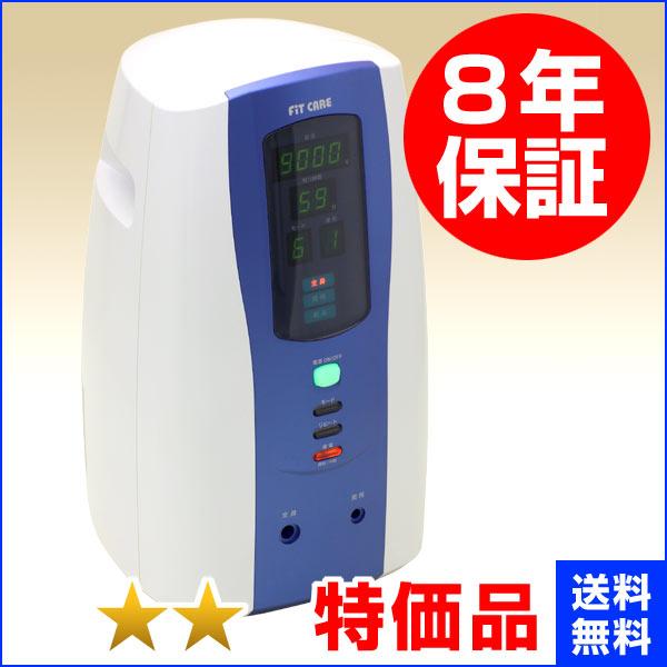 フィットケア 電位治療器 ★★(特価品)8年保証【中古】WIN Dr.-9000