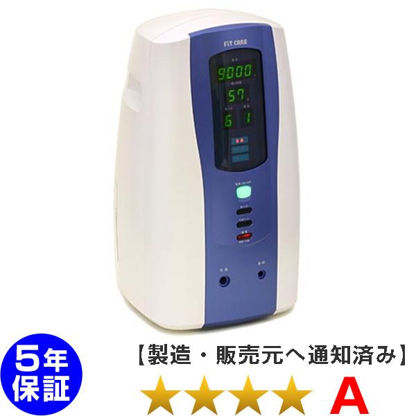 フィットケア 電位治療器 ★★★★(程度A)5年保証【中古】WIN Dr.-9000