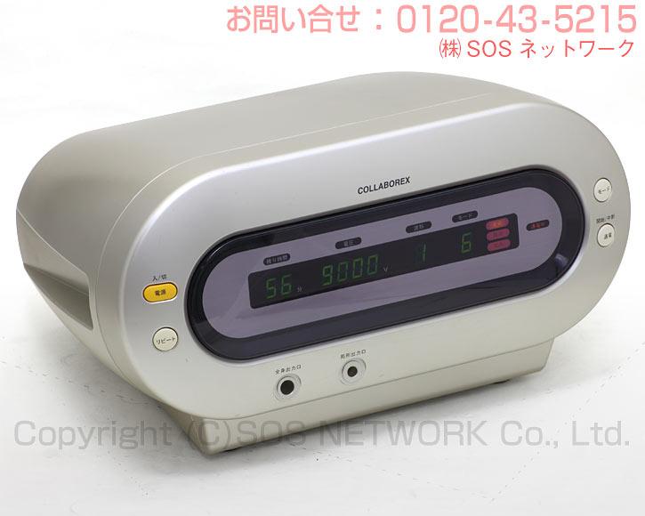 電位治療器コラボレックス9000【中古】(Z)