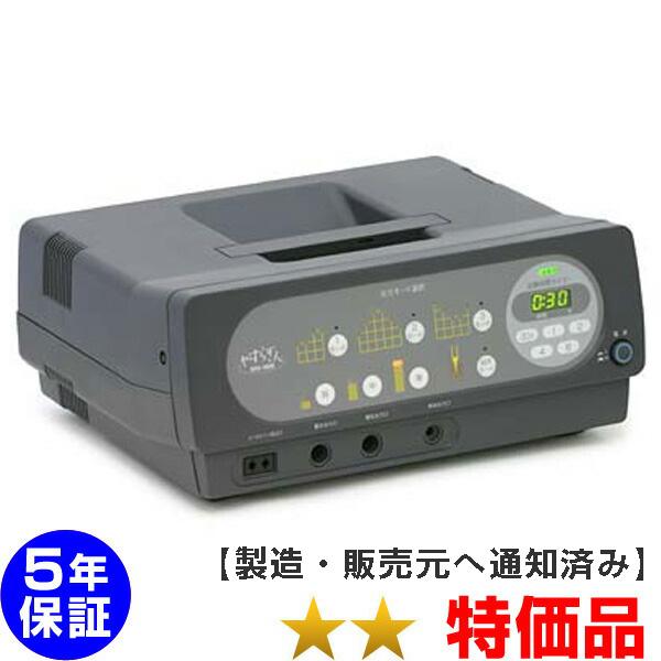 やすらぎ人ビーオス9000電位治療器★★(特価品)5年保証【中古】